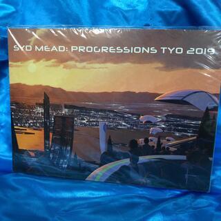 シド・ミード展 PROGRESSIONS TYO2019 図録 初回限定版