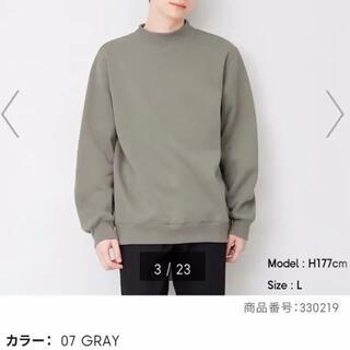ジーユー(GU)のGU メンズ スウェットモックネックシャツ 07グレー    Sサイズ(スウェット)