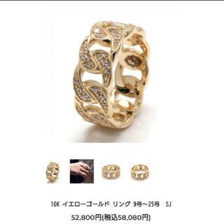 アヴァランチ(AVALANCHE)のアヴァランチ マイアミリング(リング(指輪))