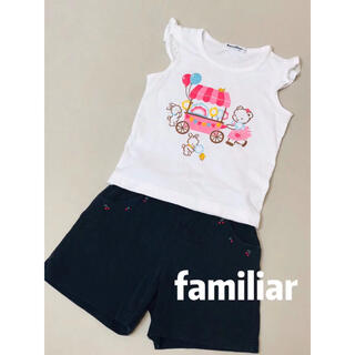 ファミリア(familiar)のファミリア familiar お話し Tシャツ&パンツ 上下 2点セット 90(Tシャツ/カットソー)