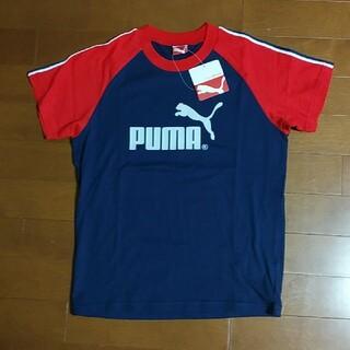 PUMA - 新品 プーマ 半袖Tシャツ 140㎝