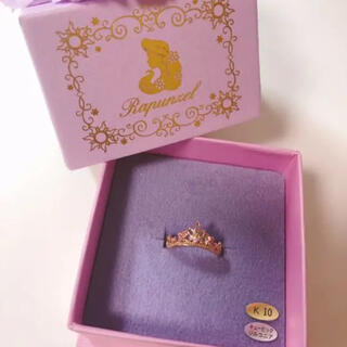 Disney - ディズニー ラプンツェル  リング