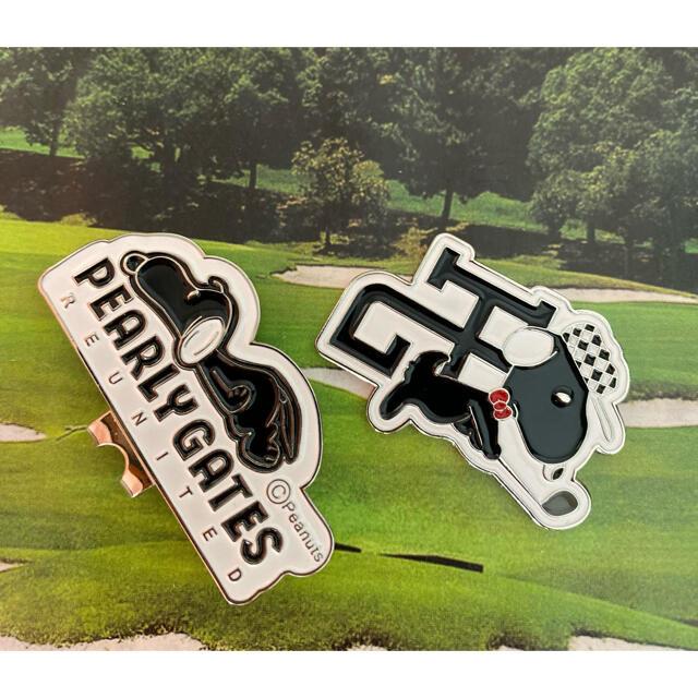 PEARLY GATES(パーリーゲイツ)のSNOOPYスヌーピーゴルフマーカーパーリーゲイツ コラボ スポーツ/アウトドアのゴルフ(その他)の商品写真