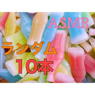 ワックスボトルキャンディ(菓子/デザート)