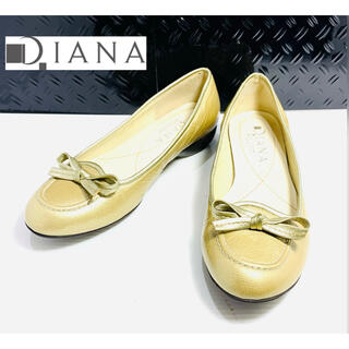 ダイアナ(DIANA)の未使用品!DIANA フラットシューズ シャンパンゴールド 21.5cm(バレエシューズ)