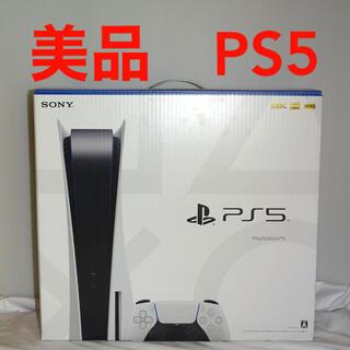 PlayStation - 美品 プレイステーション5本体 ディスクドライブモデル  付属品完備 QA766