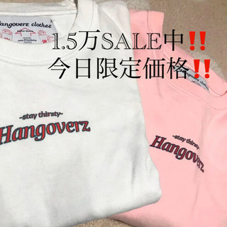 WACKO MARIA - hangoverz stay ソーシャルノイズキャンセリング ピンク