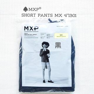 THE NORTH FACE - ♠[新品] MXP エムエックスピー♠ショートパンツ 黒M MX47301