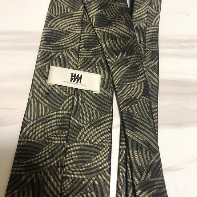 ISSEY MIYAKE(イッセイミヤケ)のイッセイミヤケ ネクタイ メンズのファッション小物(ネクタイ)の商品写真