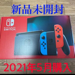 Nintendo Switch - 任天堂スイッチ本体 新品未開封