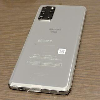 Galaxy - ドコモ Galaxy S20+ 5G SC-52A SIMフリー判定○付属多数