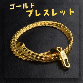 【新品】アクセサリー ブレスレット 喜平タイプ 18K gold