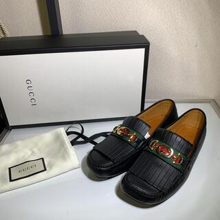 グッチ(Gucci)の新品 GUCCI グッチ 2019年 インターロッキング ドライビングシューズ(ドレス/ビジネス)