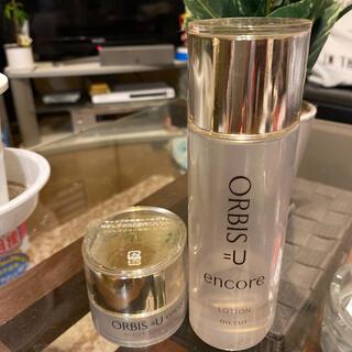 オルビス(ORBIS)のオルビスユー アンコール 空容器(化粧水/ローション)