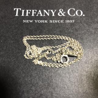 Tiffany & Co. - ティファニー💎ネックレス用チェーン♦️説明必読♦️