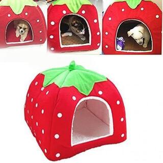 小動物用ペットハウス ベッド 寝袋としても利用可能 可愛いかまくら・ドーム型(小動物)