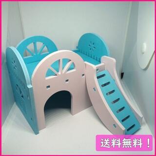 466 ベッドハウス 青色 中サイズ 1個 ハムスター(小動物)