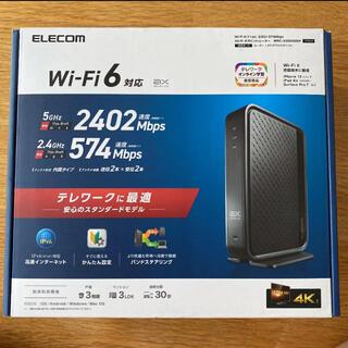 エレコム(ELECOM)のELECOM WRC-X3000GSN(PC周辺機器)
