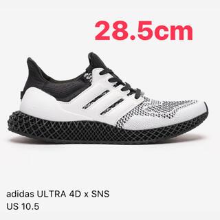 """adidas - adidas URTRA 4D × SNS """"Tee Time"""""""