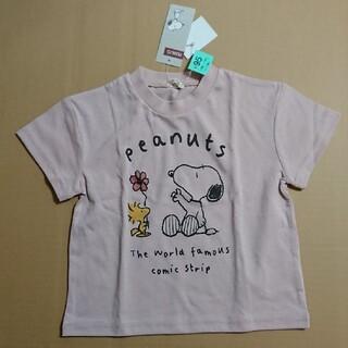 ピーナッツ(PEANUTS)のPEANUTS Tシャツ 95cm(Tシャツ/カットソー)