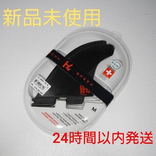 FCS2 H4 Mサイズ トライフィン fcs2 h4