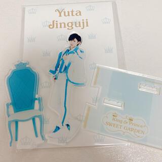 Johnny's - King&Prince 神宮寺勇太 アクリルスタンド