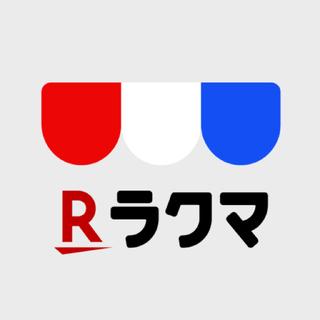 mamama様専用(トランプ/UNO)