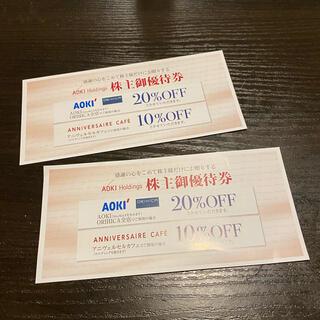 アオキ(AOKI)のアオキ(AOKI) オリヒカ(ORIHIKA) 株主優待券 20%割引券2枚(ショッピング)