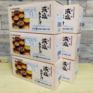 世田谷自然食品 お味噌汁 賞味期限切 10個×6箱(インスタント食品)