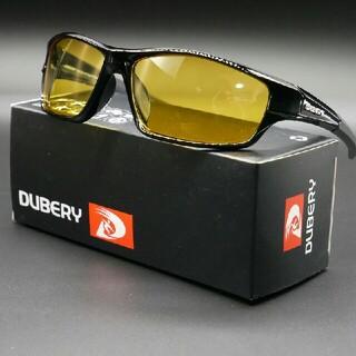 【スポーツ用】DUBERY軽量偏光サングラス イエロー オークリー・タレックス型(サングラス/メガネ)
