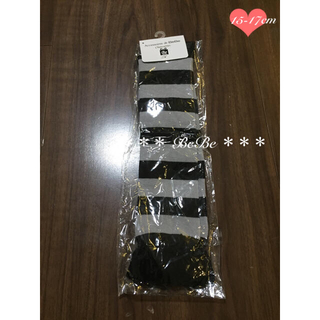 ベベ(BeBe)の新品未使用1500円+税 BeBe ベベ ボーダーハイソックス15 〜 17cm(靴下/タイツ)