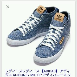 adidas スニーカー デニム