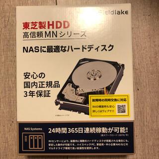 トウシバ(東芝)の新品 14tb hdd(PCパーツ)