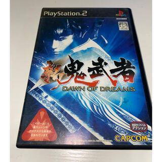 プレイステーション2(PlayStation2)の新鬼武者 PS2 中古品(家庭用ゲームソフト)