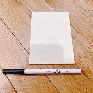 SNOOPY - 新品 ピーナッツホテル メモ帳 ボールペン スヌーピー神戸限定