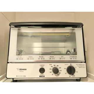 ゾウジルシ(象印)のZOJIRUSHI EQ-SA22-BW(調理機器)
