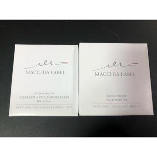 マキアレイベル(Macchia Label)の未使用 マキアレイベル クリアエステフェイスパウダー リフィル(フェイスパウダー)