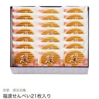 ダイマル(大丸)の宗家 源吉兆庵 福渡せんべい21枚入り(菓子/デザート)