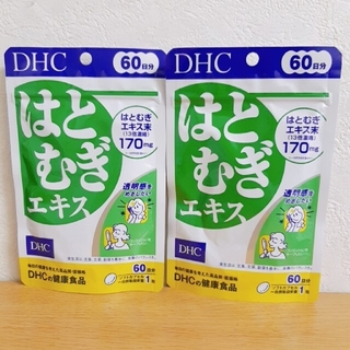 ディーエイチシー(DHC)のDHC はとむぎエキス 60日分2袋(その他)