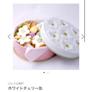 ダイマル(大丸)のジェイム神戸 ホワイトチェリー缶(菓子/デザート)