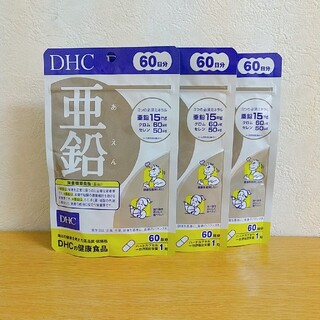 ディーエイチシー(DHC)のDHC 亜鉛 60日分 3個(その他)