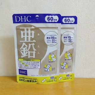 ディーエイチシー(DHC)のDHC 亜鉛 60日分 2個(その他)