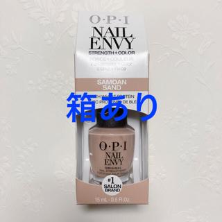 OPI - オーピーアイ OPI ネイルエンビー NAIL ENVY サモアサンド 箱あり