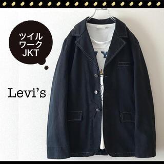 リーバイス(Levi's)のリーバイス★ツイルワークジャケット★3Bテーラードスタイル★ホワイトステッチ(カバーオール)