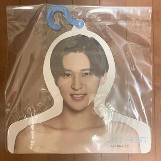 Johnny's - Snow Man 目黒蓮 ハンガー