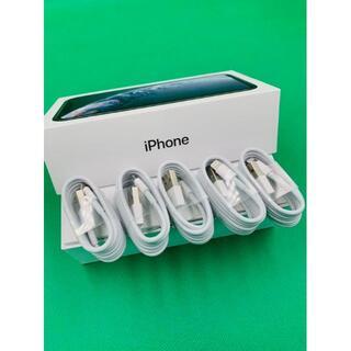 【送料込み】5本セット iphone 充電ケーブル 純正品質 ライトニング(バッテリー/充電器)