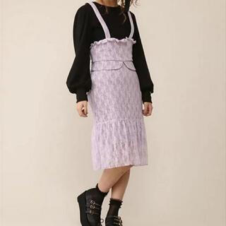 Honey Salon - レースマーメイドスカート