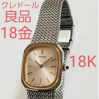SEIKO - クレドール 良品 18金 ベゼル 18K 腕時計 ゴールド SEIKO セイコー