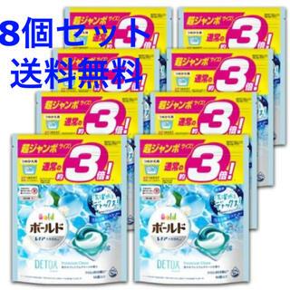ピーアンドジー(P&G)のボールド ジェルボール3D 爽やかプレミアムクリーンの香り 詰替用 超ジャンボ(洗剤/柔軟剤)