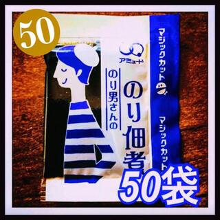 海苔の佃煮 50袋(インスタント食品)